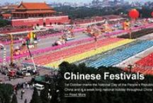 Festivals in China  / Boasting rich cultural meaning and a long history, Chinese festivals compose an important and brilliant part of Chinese culture.