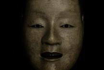 archeology / by Mayanic