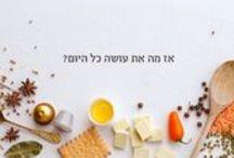 בלוגים ישראלים