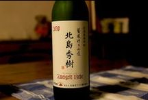 tasted Wine & Drink / Wine, Sake & etc