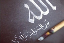 Art arabe / Arabic art, calligraphy, graffiti, and other stunning uses of the Arabic alphabet