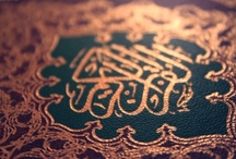 Islam / أشهد أن لا إله إلاَّ الله و أشهد أن محمد رسول الله
