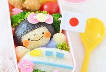 Food : BENTO & KAWAII