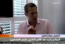Demotix Interviews and Video / by Demotix