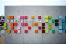 Bank Signage Design / Bank Design Inspiration  / by Kelsey Miner