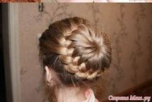 Hair / Hair styles, products, braids