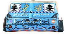 | Design: Arab Brands |