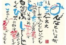 :::::: Toshihiko Michibata ::::::