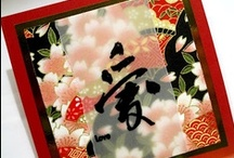 CARDS - ASIAN / by Wanda Gale