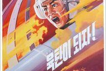 North Korea Posters