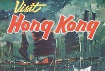 home kong / home kong = home + hong kong (because hong kong is my home) / by Caroline Mok