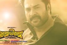 Malayalam Movie News / Malayalam Movie News, Mollywood News