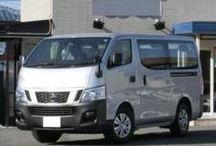Japan Used Van / 35,000 Japan Used Cars, SUV, Hybrid Cars,Trucks, Buses, Vehicles, Heavy Equipment for sale from Japan.