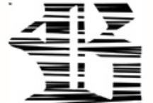 GADGET FOR GEEKS / www.bembureda.com
