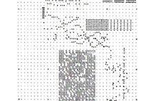 • UI / HUD / UX / DATA • / UI