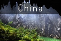 TRAVEL GUIDE ✈ China / TRAVEL GUIDE ✈ China