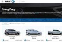 Ssang Yong / Fabricante de automóviles surcoreano, coches deportivos y espaciosos.