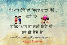 Punjabi Comment Quotes Photos for Facebook, Whatsapp, Instagram, Google+ and More / Punjabi quote pictures, Punjabi comment images, Punjabi Love photos, comments for Facebook, Pinterest, Whatsapp, Instagram and more. / by Gagan Masoun