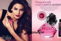 Avon Avantajlı Fiyatlar / Avondan Alışveriş Yapmak Artık Çok Kolay.Katolok Yok Beklemek Yok.İstediğin Ürünü Tek bir Tıklamayla Hepsiyok.com Sitesinden Keyifli Alışveriş Yapabilceksiniz :)