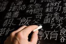 Language and Linguistics / Do you enjoy linguistics?  We love language and have fun wiht it.