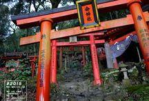 SAGA OF JAPAN / Check in SAGA Date: 26 Nov 2015