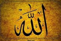 Allah / ISLAMCOLOMBIA ISLAMBOGOTÁ MUSULMÁNCOLOMBIA MUSULMÁNBOGOTÁ MEZQUITACOLOMBIA MEZQUITABOGOTÁ ISLÁMICO ISLAMISMO ISLAMISTA ISLAMITA HALALCOLOMBIA HAMID BOLÍVAR AL-FARUQ