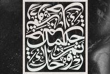 ● arabic calligraphy ● / by nada jaffal