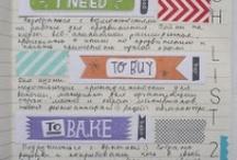 Art Journaling / by Cassandra Coats