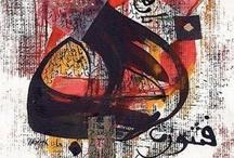 Caligrafia / by Susana Munay