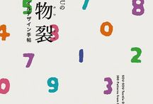 <3 / Graphic Design.  Japanese and other.
