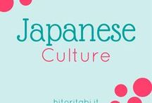 Japanese Culture / Japanese Culture | Japanese Language | Kanji meaning | Seasons in Japan | Japanese Words | Japanese expressions