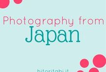 Photography from Japan / Shoot in Japan | Japanese photographers | 日本写真 | 写真者 | Photography from Japan