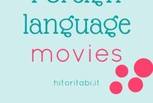 Movies in foreign language / Movies in foreign languages: learn a language through beautiful movies.  #languagelearning #introvert #movies #cinema