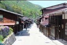 長野・奈良井(歴史的建造物) / 長野県・塩尻市奈良井 重要伝統的建造物群保存地区
