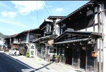長野・木曾平沢(歴史的建造物) / 長野県・塩尻市木曾平沢 重要伝統的建造物群保存地区