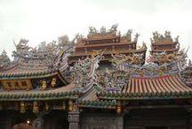 台湾(歴史的建造物) / 台湾 龍山寺、中正紀念堂、関渡宮、九份、台北101、国民革命忠烈祠