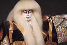JAPAN_Kabuki 歌舞伎 / by Masaki Kawato