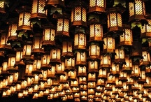 JAPAN_Lantern 提灯 灯籠 / by Masaki Kawato