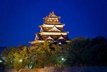 Hiroshima la battante / Hiroshima, ville meurtrie mais ville qui s'est relevée et qui apporte plus que son Histoire.