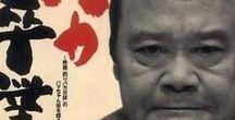 ☯㍿✴Toshiyuki Nishida✴㍿☯ / 愛しています⭐amazing japanese actor⭐ born 04 november 1947 ☯㍐