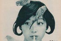 vintage asia