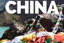 - Cheerful China - / A wonderful place to spend your next holiday...