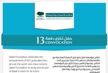 Qatar Foundation Infographics / A collection of infographics, presented by Qatar Foundation for Education, Science and Community Development.  مجموعة من الرسوم البيانية، تقدمها مؤسسة قطر للتربية والعلوم وتطوير المجتمع