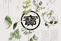 06 字 / 體 / 文 / by 八足