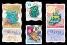 Timbres, stamps... / by Alexandre Curvat