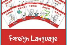 Foreign Language Learning for Kids / Ideas and Activities to teach kids a foreign language.