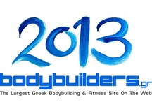 2013 Bodybuilding & Fitness News / Various newsworthy stories from around the web.