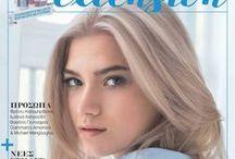 MY EXTENSION magazine / Το νούμερο 1 μηνιαίο κομμωτηριακό περιοδικό στην Ελλάδα