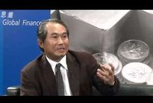 Asian Financial Forum AFF