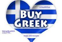 Buy GREEK!